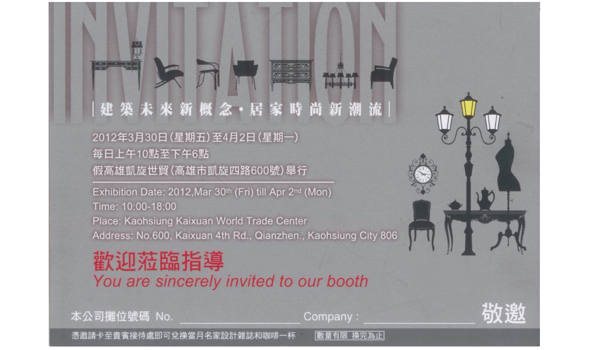 2012 Furniture, Home Decoration Exhibition Manual in Kaohsiung World Trade Center