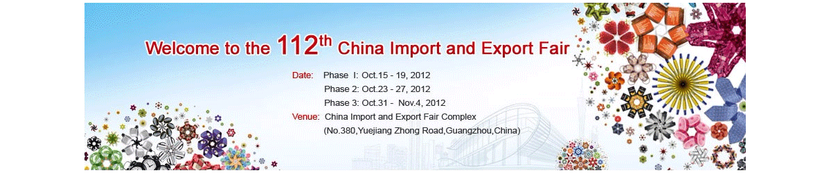 112th China Import and Export Fair